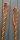 LB BCY 8125G Flämischer Splice 2-farbig